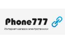 Интернет магазин Phone777.ru