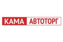 КамаАвтоторг - автосалон с реальными отзывами