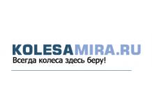 Интернет магазин KolesaMira.ru