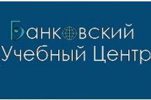 Региональный Банковский Учебный Центр