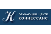 """Учебный центр """"Коннессанс"""""""