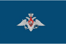 Ярославское высшее военное училище противовоздушной обороны