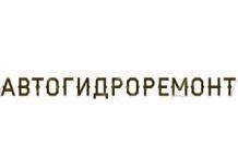 Ремонт рулевых реек Авто Гидро Ремонт