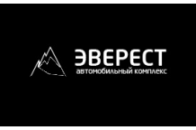 Автосервис Эверест