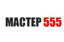 Автосервис 555