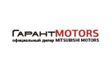 Гарант-моторс - автосалон с реальными отзывами