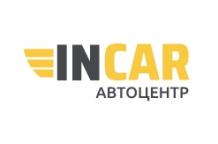 Inсar - автосалон с реальными отзывами