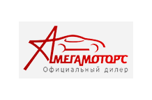Мегамоторс - автосалон с реальными отзывами