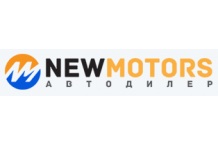 New Motors - автосалон с реальными отзывами
