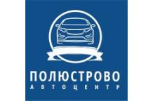 Полюстрово - автосалон с реальными отзывами