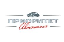"""Автошкола """"Приоритет"""""""