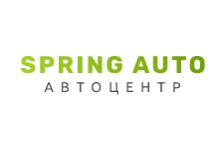 Spring Auto - автосалон с реальными отзывами