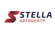 Stella - автосалон с реальными отзывами