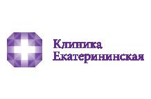 Клиника Екатеринская