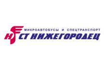 Завод спецтехники Нижегородец