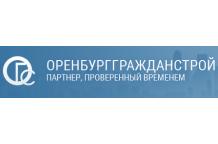 """Застройщик """"ОренбургГражданСтрой"""""""