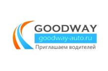 """Аренда и прокат автомобилей """"Goodway"""""""