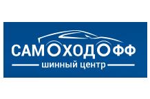 Интернет магазин Samohodoff.ru