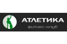 Фитнес клуб Атлетика