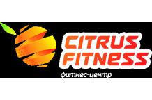 Фитнес-центр Citrus Fitness