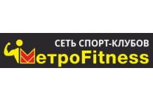 Фитнес клуб Metrofitness