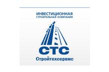 Строительная компания СтройТехСервис