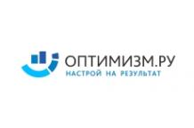 Веб-студия Оптимизм.ру