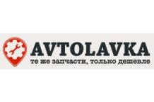 Avtolavka