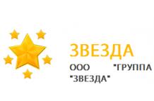 "Группа компаний ""Звезда"""